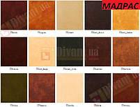 Панель,мягкая плитка,мягкие панели,мягкие стенновые панели, 40х40 см. Любой цвет на выбор экокожа или вилюр, фото 10
