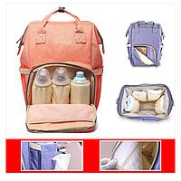 Сумка-рюкзак для мам Baby mo, фото 1