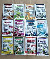 Набір харчових барвників 12 кольорів по 5 грам, фото 1