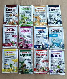 Набір харчових барвників 12 кольорів по 5 грам