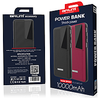 Power Bank BRUM BP007 10000 mAh черный