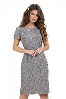 Стрейчевое платье с люрексом 42,44,48