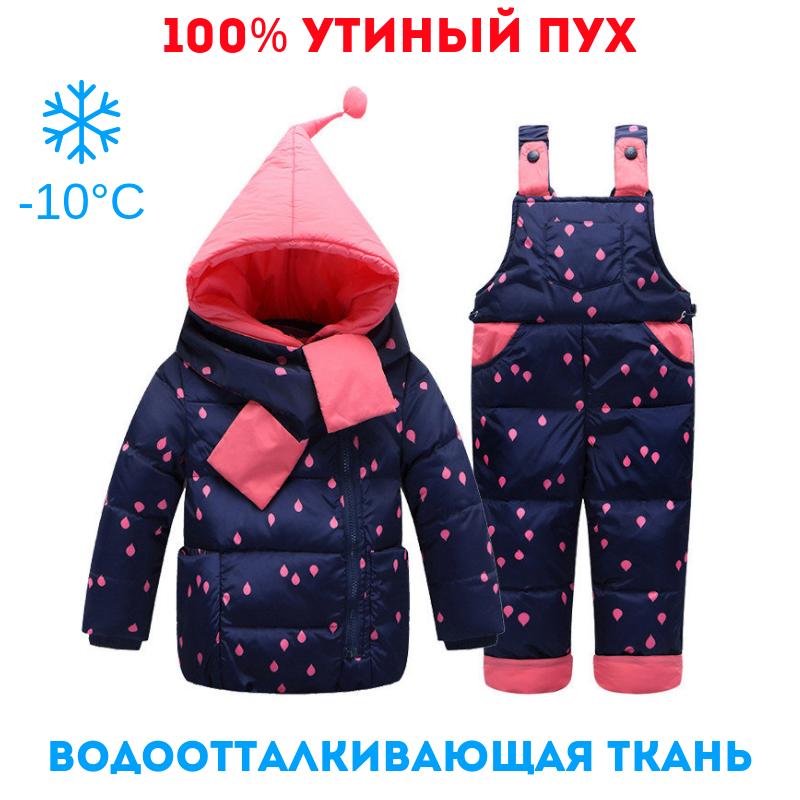 Детский зимний комбинезон на пуху с принтом Капли, Унисекс