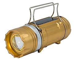 Аккумуляторная кемпинговая LED лампа Sheng Ba SB 9699 c фонариком и солнечной панелью Gold