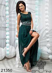Платье вечернее бутылочного цвета шифоновое в пол