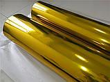 Авто пленка CARLIKE золотая зеркальная 40 х 152см глянцевая декоративная отражающая, фото 3
