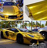 Авто пленка CARLIKE золотая зеркальная 40 х 152см глянцевая декоративная отражающая, фото 4