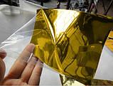 Авто пленка CARLIKE золотая зеркальная 40 х 152см глянцевая декоративная отражающая, фото 5