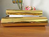 Авто пленка CARLIKE золотая зеркальная 40 х 152см глянцевая декоративная отражающая, фото 6