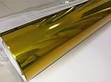 Авто пленка CARLIKE золотая зеркальная 40 х 152см глянцевая декоративная отражающая, фото 8