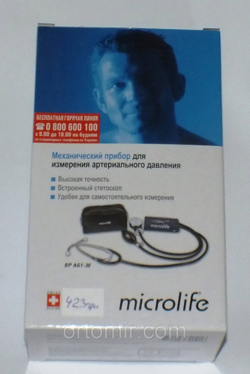 Тонометр MICROLIFE BP AG1-30