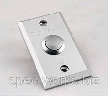 Кнопка выхода, алюминиевая U-tex UBK-800A