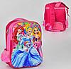 Школьный рюкзак Принцессы дисней с мягкой спинкой