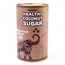 Сахар Кокосовый рассыпчатый. Сахар.  400 грамм