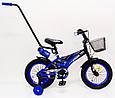 Детский велосипед с родительской ручкой Racer 14 дюймов, фото 2