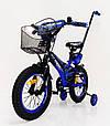 Дитячий велосипед з батьківською ручкою Racer 14 дюймів, фото 3
