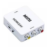 Конвертер HDMI на RCA (AV) CVBS адаптер видео с аудио 1080P HDV-610 AV-001 White