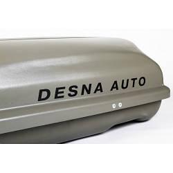 Бокс Desna-Auto 480л. серый