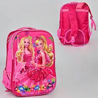 Школьный рюкзак Барби с мягкой спинкой