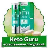 Keto Guru (Кето Гуру) - средство для похудения, фото 1