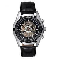Мужские часы Winner TM340 экокожа Black