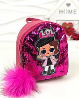 Рюкзак   для девочки Лол с паетками малиновый