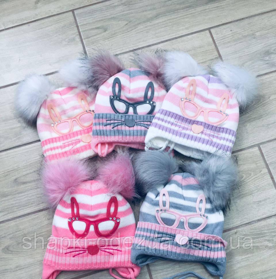 Детская вязаная шапка  для девочки зимняя на флисе р 48-50 зима оптом