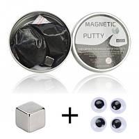 Пластилин магнитный Magnetic Putty в металлическом боксе + 4 глаза Black