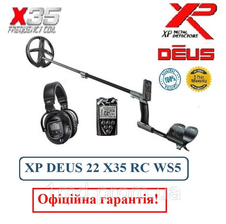 Металошукач XP DEUS 22 X35 RC WS5