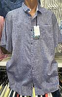 Мужские качественные летние льняные турецкие рубашки сорочки большие размеры, фото 1