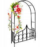 Металева арка для рослин, фото 2