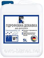 Гидрофобная добавка Betonvergutung Н-5   5Л