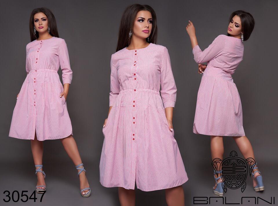 Платье - рубашка женское, повседневное, расклешенное, на пуговицах, норма и батал, от 42 до 54-го, фото 1