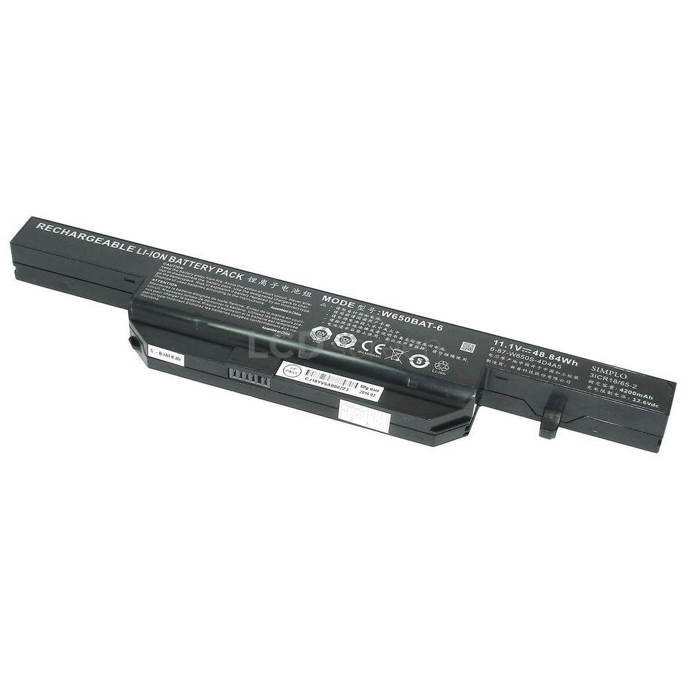 ОРИГИНАЛЬНЫЙ! Аккумулятор для ноутбука DNS W650BAT-6 Clevo W650 11.1V черный 4200 mAh