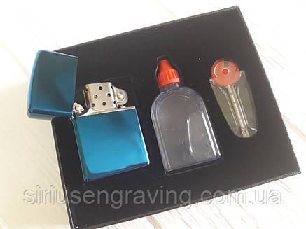 Именная зажигалка с гравировкой  бензиновая (набор), фото 2