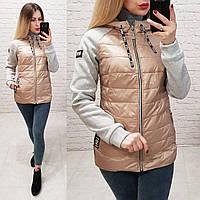 Куртка женская, модель 768/1, цвет - беж
