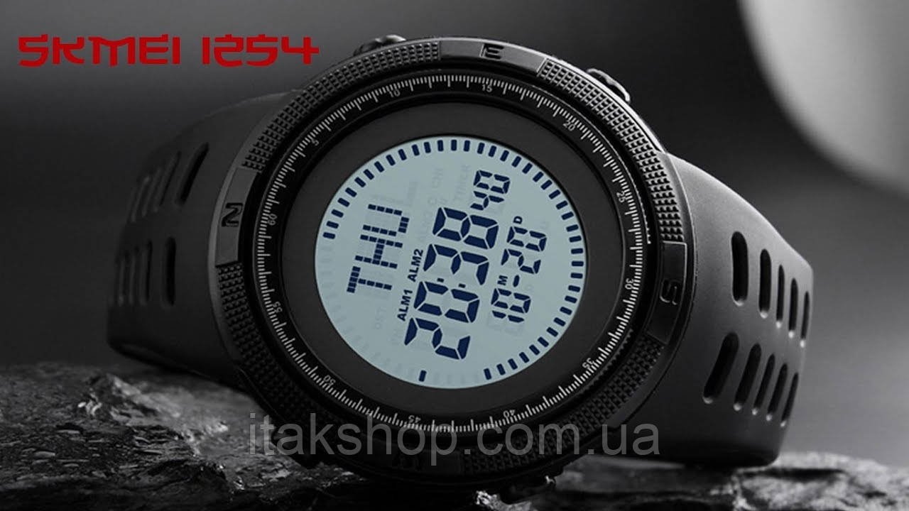 Спортивные тактические часы Skmei 1254 с компасом черные