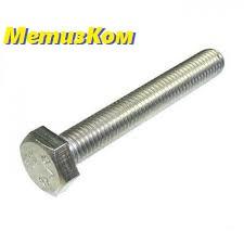 Болт М10*60 оцинкованный  кл. пр. 5.8 DIN 933