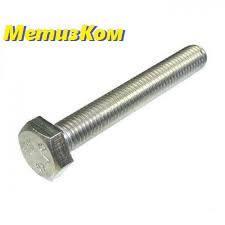 Болт М10*70 оцинкованный  кл. пр. 5.8 DIN 933, фото 2