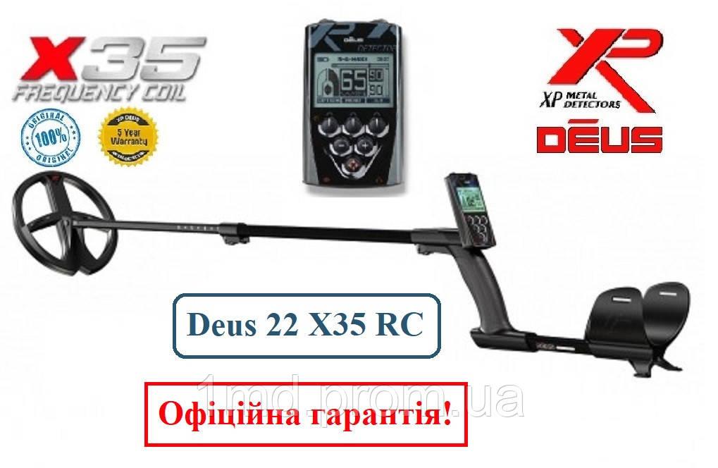 Металошукач DEUS 22X35 RC