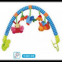 Детская развивающая дуга для коляски, автокресла, кроватки, Alexis-Babymix TE-9027-94B (мобиль, мобайлы)