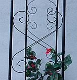 Металева садова арка 225см, фото 4