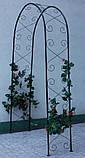 Металева садова арка 225см, фото 6