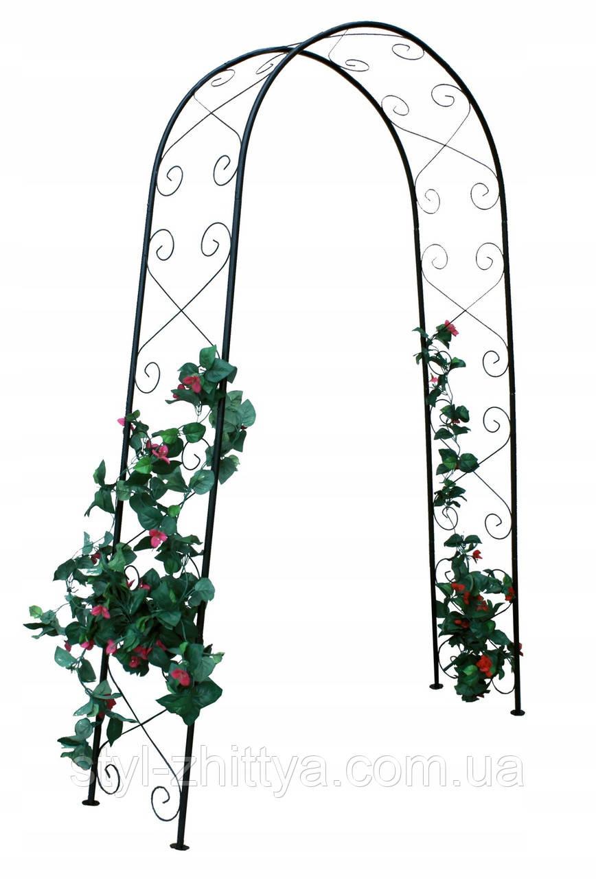 Металева садова арка 225см
