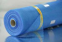 Сетка стеклотканевая синяя армирующая фасадная штукатурная 145г\м2 - 5*5мм ( для наружных работ)