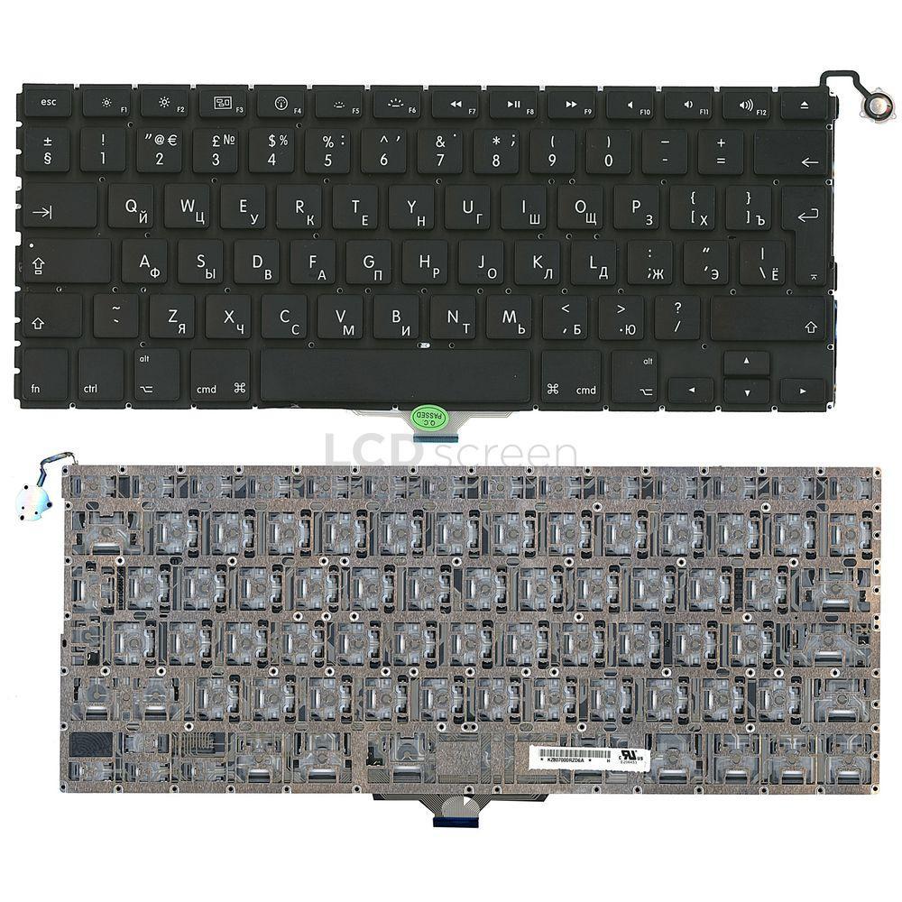 Клавиатура для ноутбука Apple MacBook Air (A1304) с подсветкой черный, (без фрейма), Русская (вертикальный энтер)