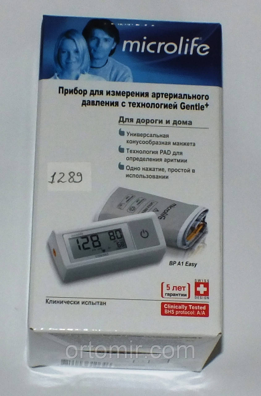Тонометр MICROLIFE BP A1 Easy