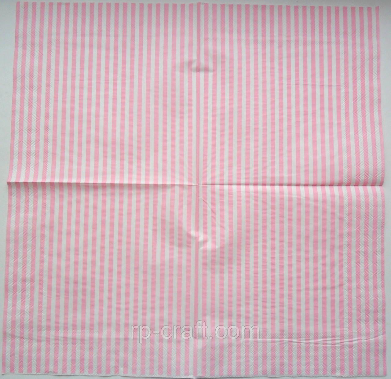 Серветка для декупажу. Рожева смужка, 33х33 см