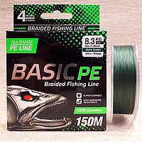 Шнур Basic PE 150m. тёмн-зел.