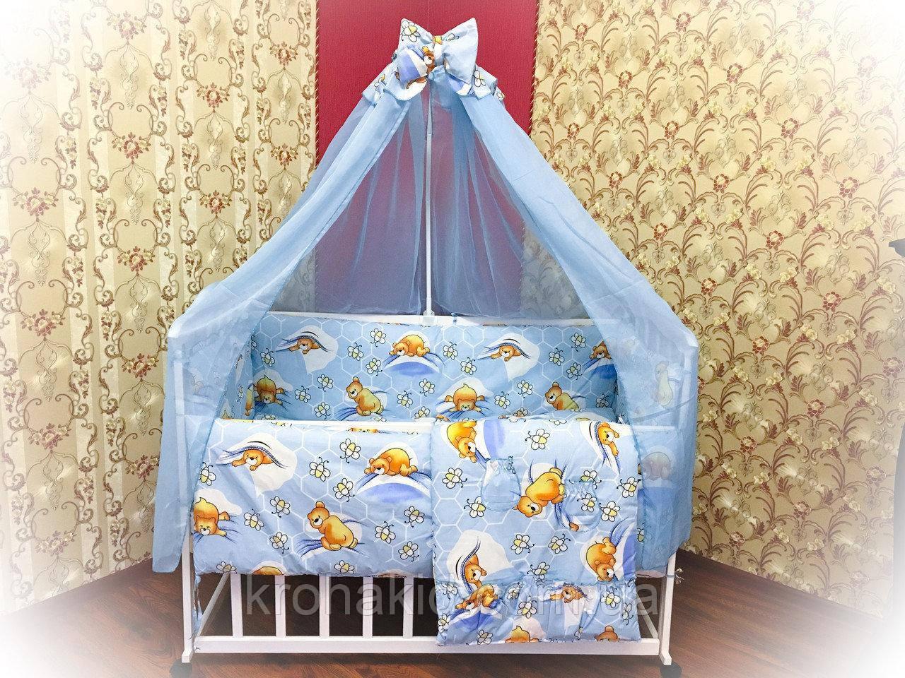 """Дитяче постільна білизна в ліжечко з балдахіном 9в1 """"Ведмедики і соти"""" - 9 предметів / Захист в манеж"""